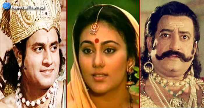 देखिए 30 साल बाद कैसे दिखते हैं रामायण के राम, सीता और रावण...