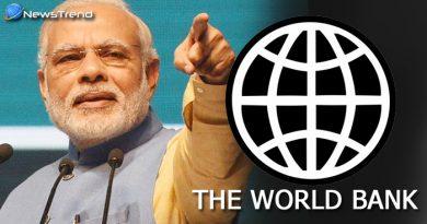 विश्व बैंक ने किया पीएम मोदी सरकार का समर्थन, कहा – GST से आएंगे इंडियन इकनॉमी के 'अच्छे दिन'