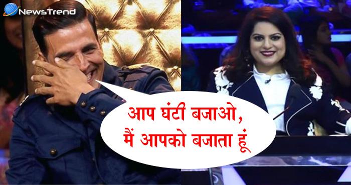 अक्षय कुमार ने महिला जज से कहा 'आप घंटी बजाओ, मैं आपको बजाता हूं'