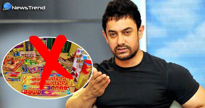 दिल्ली में पटाखों पर रोक के बाद आमिर खान ने दिया बड़ा बयान, कहा मुझे पटाखों से बहुत…