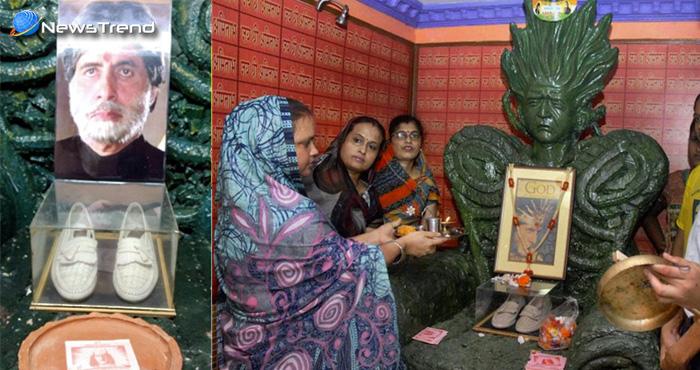 मंदिर जहाँ होती है बिग बी के जूतों की पूजा, बॉलीवुड सितारे भी कर चुकें हैं दर्शन