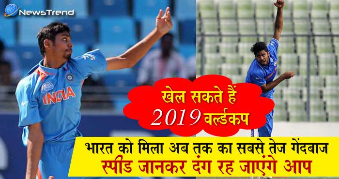 Photo of इंडियन क्रिकेट टीम को मिला अब तक का सबसे तेज गेंदबाज, स्पीड देखकर उड़ गए कंगारुओं के होश – देखें वीडियो