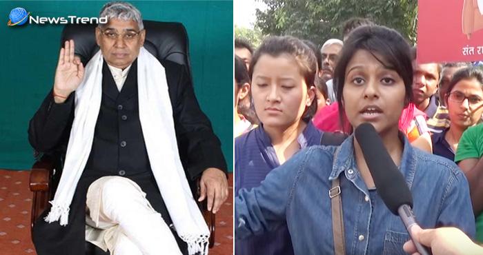 रामपाल के समर्थकों ने मीडिया के ऊपर लगाये ऐसे-ऐसे आरोप सुनकर खड़े हो जायेंगे आपके कान