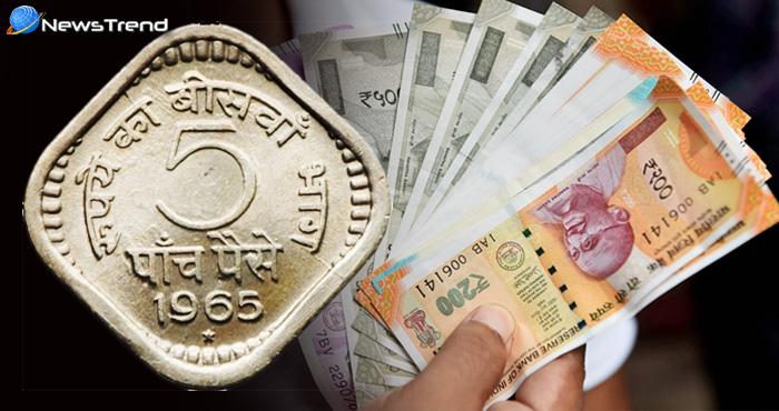 इस शख्स को बैंक ने 5 पैसे जमा करने पर दिए 25 हजार रुपए , सच जानकर उड़ जाएंगे होश