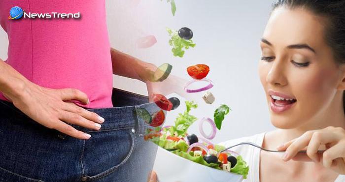 डायटिंग के बिना वजन कम करने के लिए अपनाएं ये उपाय