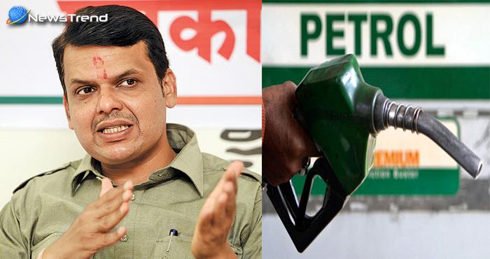 अगर केंद्र सरकार मान ले फडणवीस की बात तो मिलने लगेगा 43 रूपये लीटर पेट्रोल, जानें कैसे?