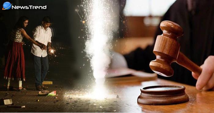 काहे की दिवाली? दिल्ली-NCR के बाद अब कोर्ट ने इन दो राज्यों में लगाया पटाखे फोड़ने पर प्रतिबंध