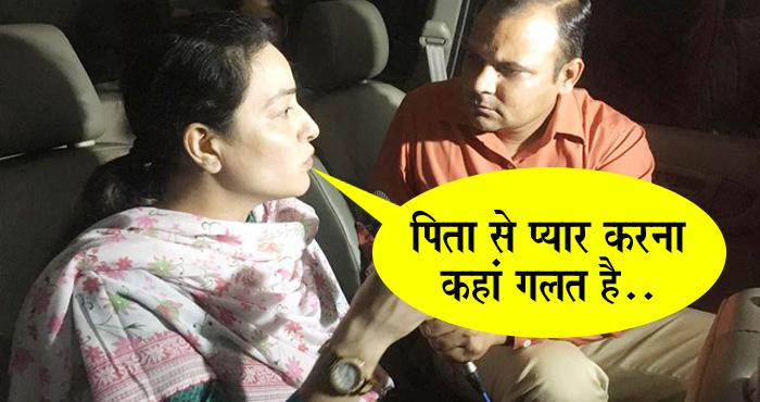 आखिरकार पत्रकार के साथ बातचीत के दौरान हनीप्रीत ने किया अपने और बाबा के रिश्तों का अहम खुलासा