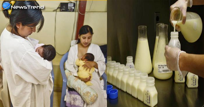 स्तनपान कराने में असमर्थ मांओं के लिए आया इंसानी मिल्क बैंक