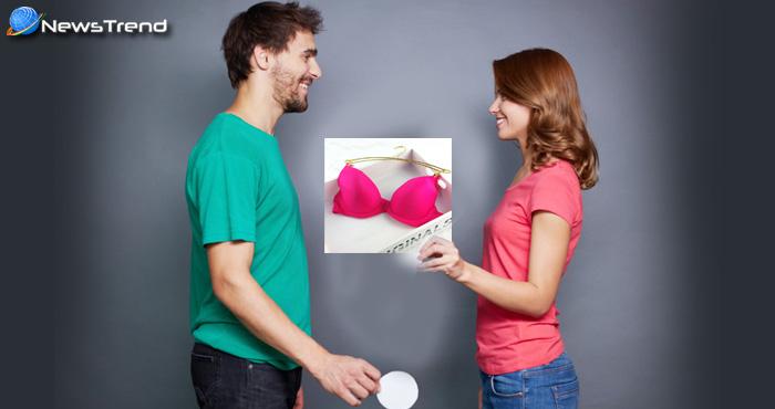 आखिर, लड़कियों से ज्यादा लड़कों को क्यों पसंद आती है 'पिंक कलर की ब्रा'? वजह काफी मज़ेदार है