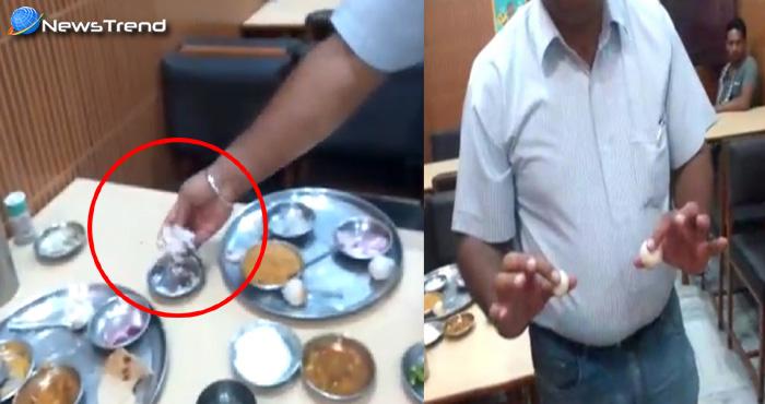 VIDEO: खाने के बहाने परोसे जा रहे थे प्लास्टिक के चावल, ग्राहकों ने गेंद बना कर खेलना शुरू कर दिया