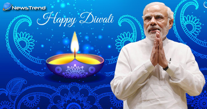 देश में धूम-धाम से आज मन रही दिवाली, PM मोदी ने प्रकाश पर्व पर ट्वीट करके दी देशवासियों को बधाई
