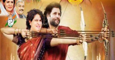 बाहुबली 2 स्टाइल में लगे प्रियंका-राहुल के पोस्टर, साथ मिलकर कर रहे नोटबंदी के रावण का दहन