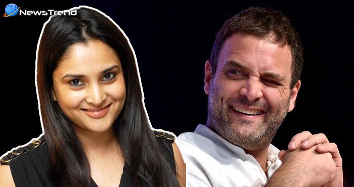 राहुल गांधी की राजदार है ये कन्नड़ की मशहूर हिरोइन, जानिए क्या है दोनों में संबंध