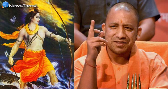 योगी आदित्यनाथ का ऐलान – अयोध्या में दिवाली पर बनेगी भगवान राम की....
