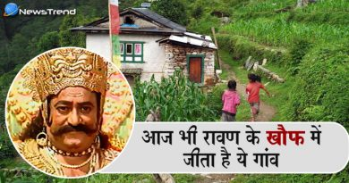 सालों से रावण के खौफ के साए में जी रहे हैं इस गाँव के लोग, रहस्य जानकर उड़ जायेंगे आपके होश
