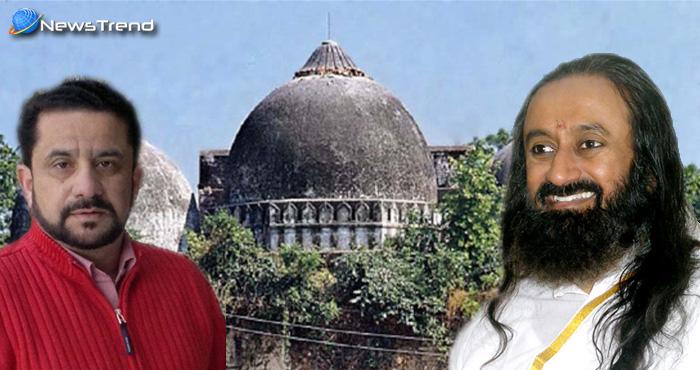 शिया बफ्फ़ बोर्ड के चेयरमैन से आज राम मंदिर मुद्दे पर करेंगे श्री श्री रविशंकर मुलाकात
