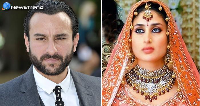 करीना कपूर ने शादी से पहले सैफ अली खान के सामने रखी थी यह अजीबो-गरीब शर्त