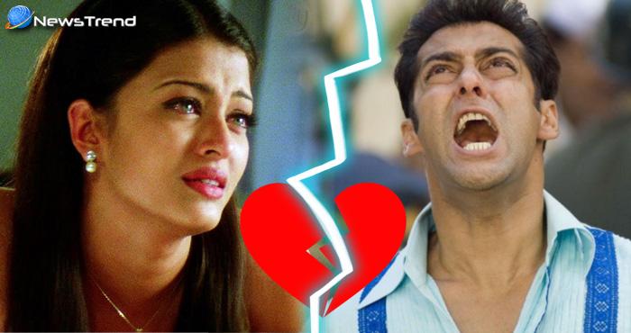 सलमान-ऐश्वर्या की 'प्रेम कहानी' इस वजह से रह गई अधूरी! जानकर रह जाएंगे दंग