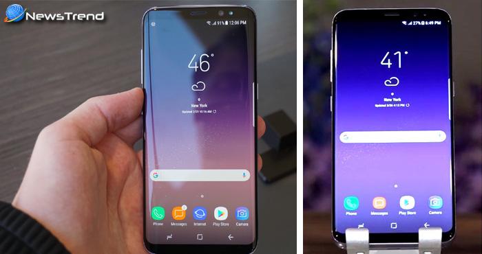 देश में मौजूद हैं कई बेहतरीन स्मार्टफोन, जानिए सैमसंग गैलेक्सी एस 8 के बारे में