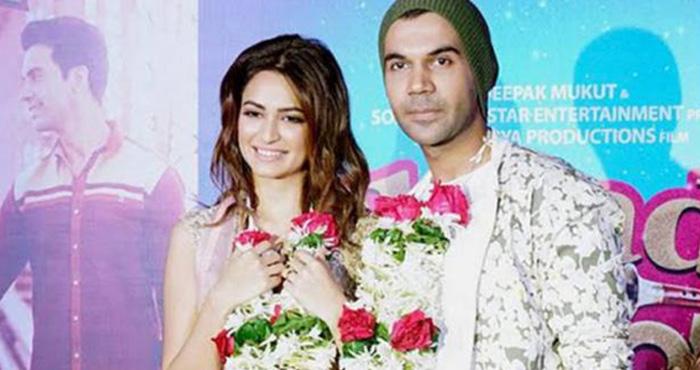 राजकुमार राव की 'शादी में जरूर आना'...ये है तारिख
