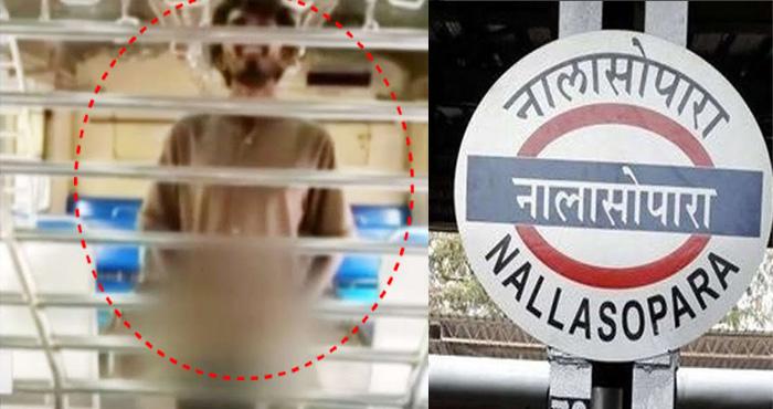इस युवक ने ट्रेन में किया शर्मनाक काम, लड़की ने विडियो बनाकर करवाया गिरफ़्तार