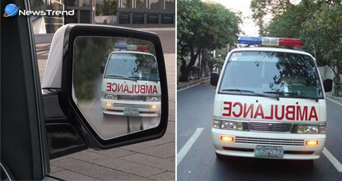 एम्बुलेंस का रास्ता रोकना इस SUV वाले को पड़ा बहुत महँगा, पुलिस ने किया फिर ऐसा काम की..