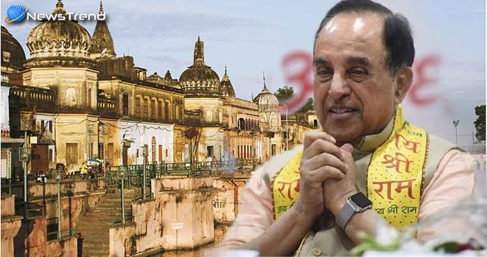 अगले साल दिवाली से पहले अयोध्या में बन जायेगा राम मंदिर: सुब्रह्मण्यम स्वामी