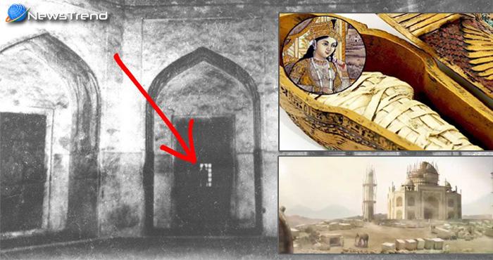 क्या है ताजमहल का रहस्य? क्यों बंद रखा जाता है इसके तहखानों को? सच्चाई होश उड़ा देगी