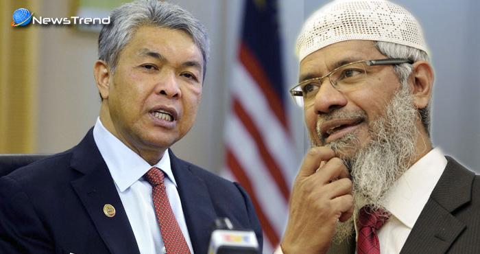 मलेशिया सरकार ने कहा कि अगर भारत माँग करे तो वह सौंप देंगे इस्लामिक उपदेशक ज़ाकिर नाईक को