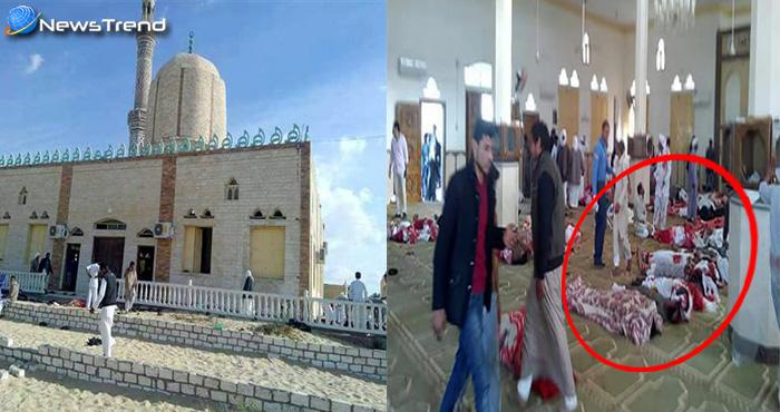 मिस्र : मस्जिद में हुए आतंकी हमले में 235 लोगों की मौत, सेना ने शुरू किया ऑपरेशन, कहा – छोड़ेंगे नहीं