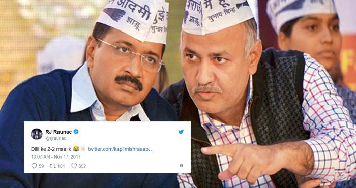 दिल्ली में नहीं रही केजरीवाल की सरकार? दिल्ली को मिला 'दूसरा CM'