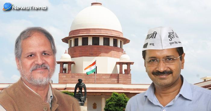 आखिरकार कौन होगा दिल्ली का मालिक? सुप्रीम कोर्ट की संविधान पीठ आज से शुरू करेगी इसपर सुनवाई