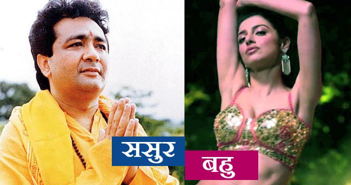 ये हैं गुलशन कुमार की ग्लैमरस बहू, अपनी ही फिल्म में कर चुकीं हैं आइटम डांस – तस्वीरें होश उड़ा देंगी