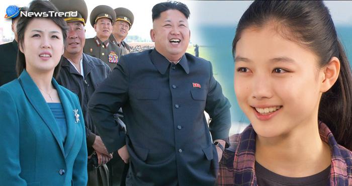 तानाशाह किम जोंग तलाश रहा है जीजा, लाडली बहन इस वजह से अब तक है कुंवारी