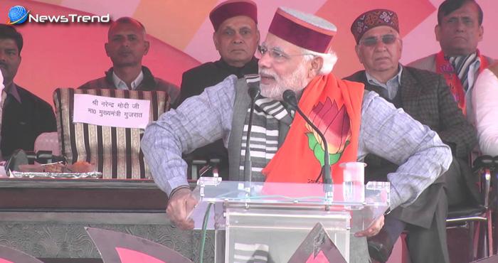 हिमांचल में तीन चौथाई बहुमत से सरकार बनाने की पीएम मोदी ने की अपील, जनसभा के लिए मंडी रवाना