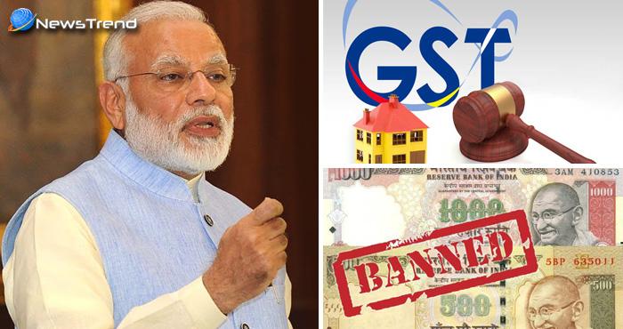 पीएम मोदी का बड़ा बयान, कहा नोटबंदी और जीएसटी पर राजनीतिक कीमत चुकाने को तैयार हैं हम