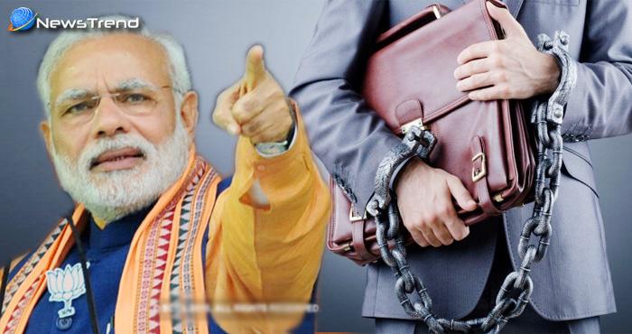 मोदी सरकार का एक और साहसिक कदम, काले धन को सफ़ेद करने वाली 2.24 लाख कम्पनियों पर गिरी गाज