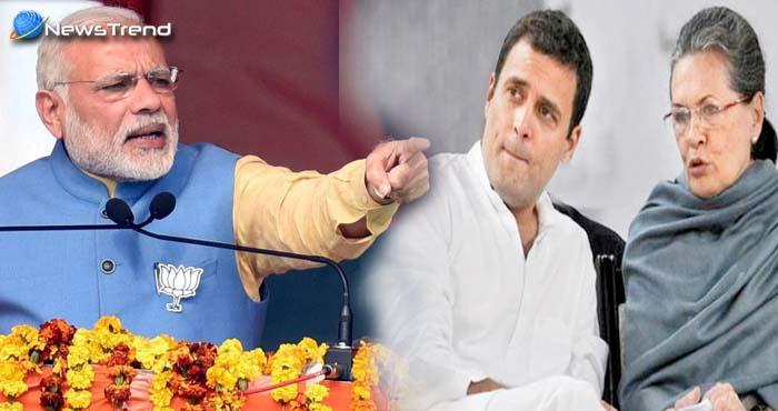 पिछले 2 सालों में बीजेपी ने सुधारे देश के हालात, पीएम मोदी ने जमकर साधा कांग्रेस पर निशाना