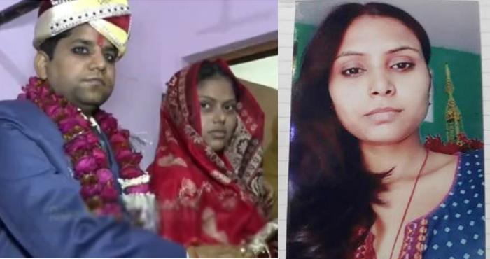 एक ही घर की दोनों बेटियां हुई एक साथ रवाना, एक शादी की डोली में और एक चार कंधो पर