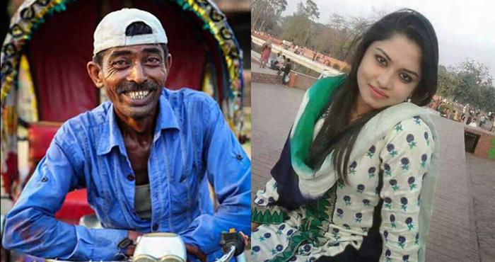 रिक्शेवाले ने बचाई थी लड़की की जान, आठ साल बाद लड़की ने ऐसे चुकाया एहसान