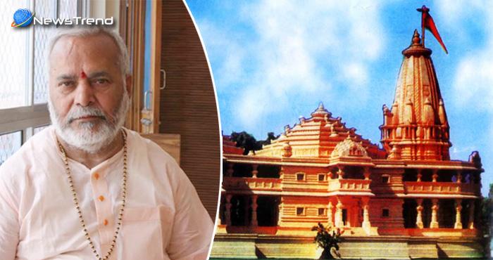 स्वामी चिन्मयानंद ने कहा 364 दिन में शुरू हो जायेगा अयोध्या में राम मंदिर निर्माण कार्य
