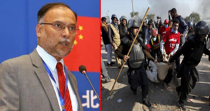 पाक के गृह मंत्री ने इस्लामाबाद में चल रहे विरोध प्रदर्शन का जिम्मेदार भारत को ठहराया