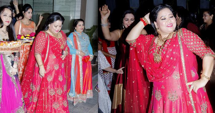 कॉमेडियन भारती ने अपनी शादी से पहले हो रही रस्मों में जमकर लगाये ठुमके