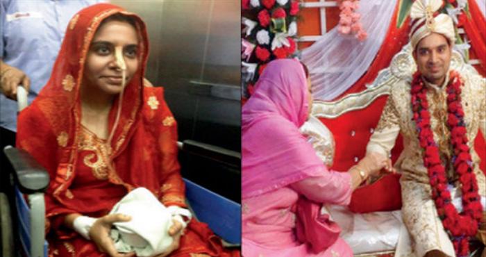 दुल्हे ने दी प्यार की नई परिभाषा, व्हील चेयर पर बैठी दुल्हन से किया अस्पताल में विवाह
