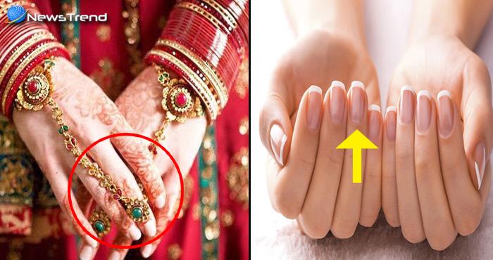जीवनसाथी को चुनने से पहले ज़रूर देखें उनकी उंगलियां, उंगलियों में छुपा होता है कामयाबी का राज़