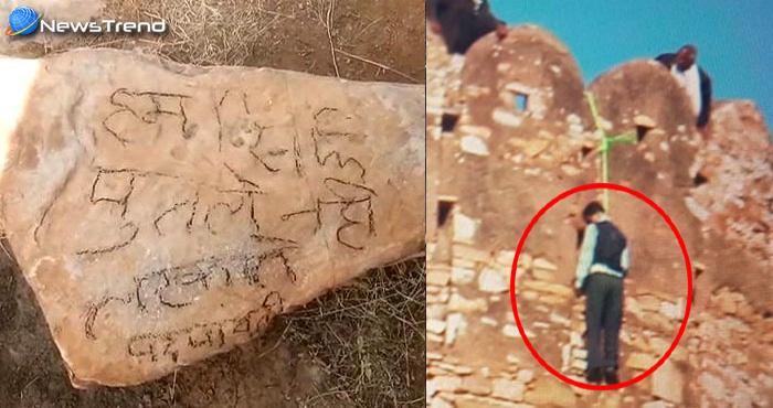 पद्मावती : किले पर लटक कर आत्महत्या, पत्थरों पर लिखा – 'हम पुतले नहीं जलाते, लटकाते हैं'