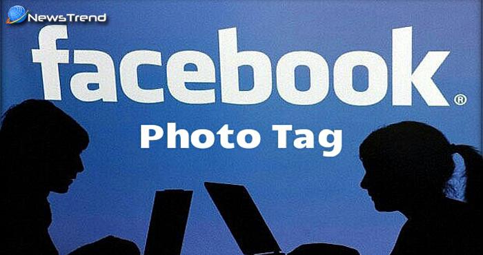फेसबुक पर टैग करने वालों से हैं परेशान तो तो ज्यादा सोचने की बजाय अपनाये यह तरीका