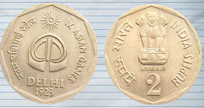 अगर आपके पास हैं ऐसे एक और दो रुपए के सिक्के, तो बन सकते हैं करोड़पति