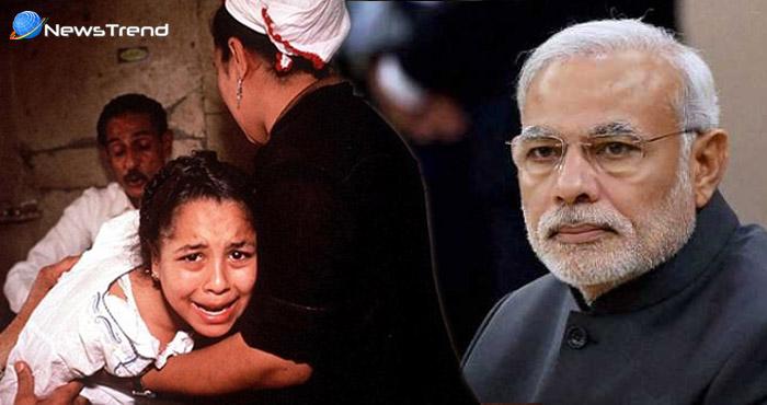 क्या है महिलाओं का खतना, कैसे होता है ये, प्रथा के नाम पर बच्चियों का यौन शोषण, PM  को लिखा खत
